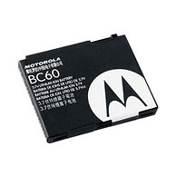 Motorola SLVR L6 and Motorola SLVR L7 International Cell Phone Replacement Battery