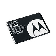 Motorola V975 and Motorola V980 International Cell Phone Replacement Battery